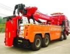 温州24H汽车道路救援维修补胎搭电送油拖车