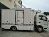 廣州宇航出租純電動4米2廂式貨車