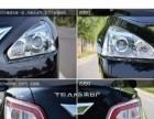 日产 天籁 2013款 2.0 CVT XL舒适版