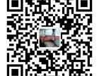 请问张家港跑湛江的大巴车哪里上车13915466670
