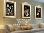 深圳福田哪有卖适合挂在领导办公室的字画,福田区专业装裱画框店