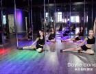 中山石歧爵士舞钢管舞零基础舞蹈教学,减肥塑形班
