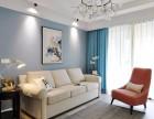 西宁中户型的房子怎么装?这套美式风明亮素净