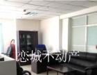 【铁西广场爱都国际】精装77平【年前低价出租】随时看房
