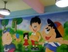 专业幼儿园装修喷画文化墙绘艺术墙彩绘手绘壁画