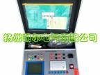 KEKGY-A型开关机械特性测试仪 中文菜单 数据打印
