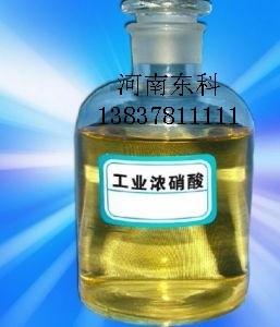 液 氨氨水液 碱硫 酸盐 酸硝 酸河南开封厂家大量销售
