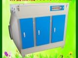 UV光氧催化净化器 紫外线光解净化器 工业废气处理