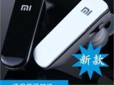 厂家直销蓝牙耳机3.0通用苹果三星小米蓝牙 立体声蓝牙耳机