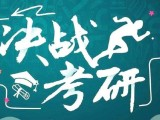 北京MBA联考,双证在职研究生