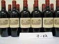 鞍山回收73年茅台酒 1972年茅台酒价值多少钱