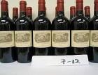 大连高价回收名烟名酒80年代茅台酒90年代茅台酒