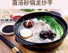面食馄饨的做法 杭州面食比饺美加盟