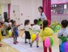 上城区近江亲子早教-音乐童年