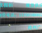 石油专用3PE防腐钢管大量现货详情请致电沟通