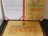 企業資質榮譽證書