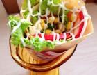 三门峡很火的特色小吃加盟,手握卷饼,小本创业的首选