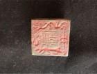 清代青铜印章存世量多不多