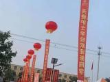 孝感气球氛围布置 气球拱门 展会舞台特装搭建