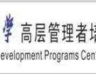 云南大学干部培训,丰富的培训经验!