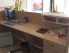 9.5成新办公室接待台前台办公桌收银台公司吧台转让