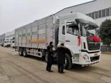 新疆东风天龙空气净化畜禽运输车报价 厂家销售电话