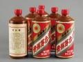 临沂茅台酒回收临沂回收单瓶茅台单瓶五粮液回收单瓶国窖1573