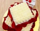 佛山专业制作大型蛋糕生日蛋糕节日等蛋糕鲜花预订送货