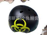 厂家直销梅花植花滑轮儿童安全头盔