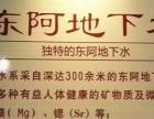 【胶乡源天然矿泉水】招菏泽各县区代理招送水工