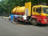 江苏路站疏通下水管道一联系电话是多少