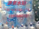 無錫送水公司,桶裝水配送