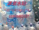 无锡送水公司,桶装水配送
