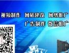 大别山网络科技有限公司 新县广告制作新县招牌