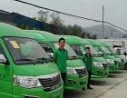 同城绿的诚邀加盟司机购车免费提供货源