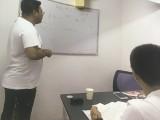 重庆初级日语 零基础入门 小班学习 日语小白20天说日语挑战