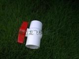 塑料模具制造 PVC 塑料 球阀模具