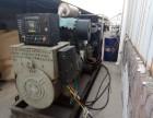 德州周边50-2000千瓦发电机发电车出租租赁