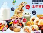 浙江加盟小型寿司店 思米卷盈利火热
