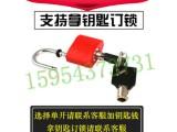 供应德利牌通开钥匙表箱锁 国家电网电力防水挂锁 磁感密码锁