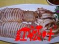 贵港烤鱼培训 红松叶 后起之秀U1