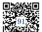广州会计证培训学校,越秀会计实账全科培训班