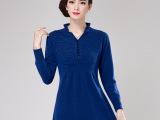 女式毛衣 秋冬新款V领中长款套头毛衣 长袖镶钻优雅气质貂绒毛衣