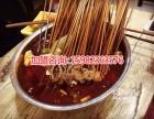 大成醉冷锅串串小吃加盟店怎么样?