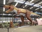 云南昆明仿真恐龙 恐龙展 侏罗纪公园 恐龙化石厂家资源