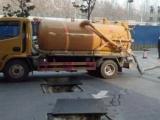 河源源城疏通地漏 高壓管道疏通 清洗
