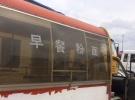 新能源电动快餐车6800元