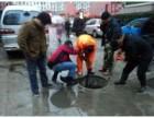 成都龙泉驿清理污水池,污水沉沙池清淤,沉淀池清理,化粪池清理