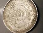 自治区日喀则地区哪里出手古董古钱币比较快