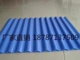 昆明恒筹  新型瓦 防腐板、 防腐瓦|合成树脂瓦..PVC塑钢瓦